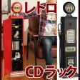 CD 収納 オブジェ ラック 多目的ラック キャビネット Route66 シェルフ ディスプレイ レトロ アンティーク調 オールド 飾り棚 送料無料 おしゃれ 完成品 ガスポンプ CDラック CD収納 あす楽対応