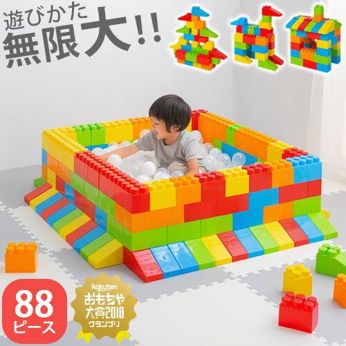 カラーブロック 知育玩具 1歳 2歳 3歳 オモチャ 大きい ブロック おもちゃ パズル カラフル 大型 ビッグ 子ども 子供 贈り物 誕生日 プレゼント 男の子 女の子 クリスマスツリー 送料無料 おしゃれ 88ピース あす楽対応