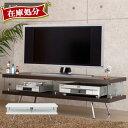 テレビボード テレビ台 120 120cm 32インチ ガラス製 TV台 AV収納 インテリア モダ