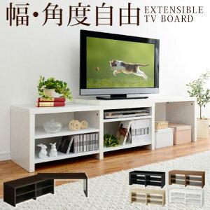完成品も選べる テレビ台 コーナー 三角 テレビボード