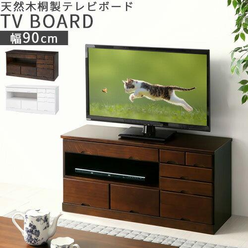 桐製テレビ台 カナール