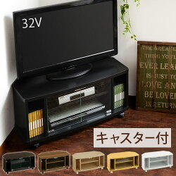 �ƥ���桦TV�桦�ƥ�ӥܡ��ɡ�TV�ܡ��ɡ��ƥ�ӥ�å���TV��å��������ʡ��������ʡ��ѡ������ʡ������ס��?�ܡ��ɡ����㥹������32�������32�����̲����ۥ磻��