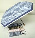 日傘【送料無料】【紫外線対策】婦人/レディース ミニ折傘 晴雨兼用 【カラーコーティングレース調プリ
