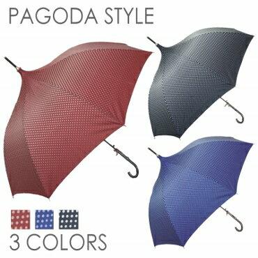 傘【ドット&パゴダ型傘】婦人 長傘 雨傘【パゴダ...の商品画像