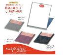 【ポスト便可】Napure Mirror ナピュア ミラー 軽量薄型 メタリックバージョン折立ミラー(M) カラー:レッド、シルバー、ブラック 【RCP】
