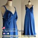 ショッピングロング丈 USAインポート 上品なシャルムーズサテン ロングスリップドレス 青・ブルー