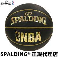 バスケットボール SPALDING スポルディング ホログラム コンポジット 7号球 屋内外兼用の画像