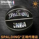 バスケットボール SPALDING スポルディング HOLOGRAM ホログラムラバー 7号球 男子一般用 屋外用 NBA公認