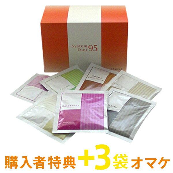 アンドラティア システムダイエット95 1箱【420g (30g×14袋)】 &Ratia 置き換えダイエット シェイク ファスティング
