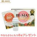 BE-MAX RAW FOOD 50 ビーマックスローフード50 【1箱(21食入)】【+9食プレゼ