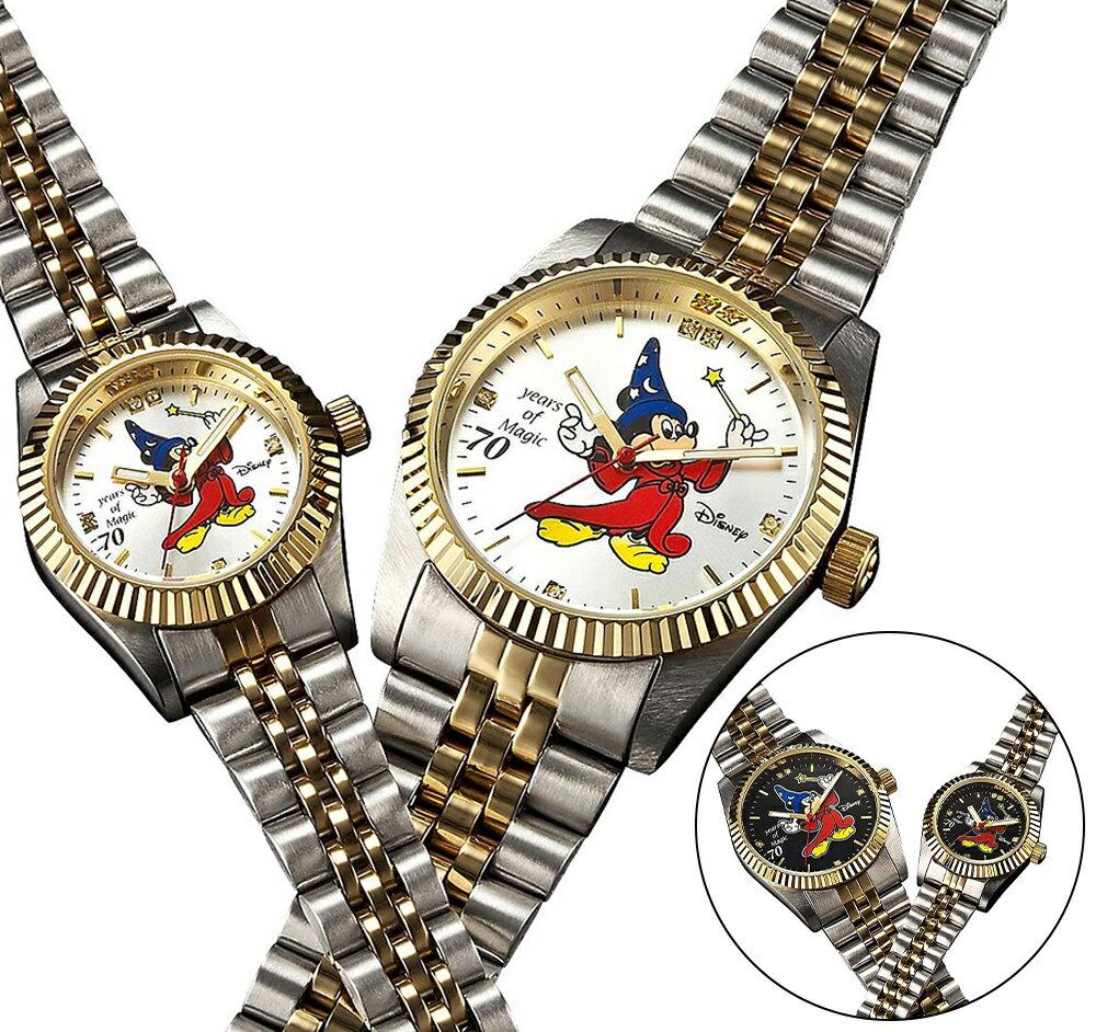 ミッキーファンタジア70周年ダイヤ腕時計ファンタジア公開70周年メモリアル!メンズ レディスございます!