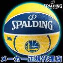 【空気入れ付き】【バスケットボール】 SPALDING (スポルディング) NBA TEAM SERIES GOLDEN STATE WARRIORSNBA20...