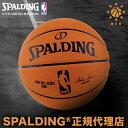 バスケットボールSPALDING スポルディングオフィシャル NBA レプリカボール6号球 7号球 屋外用