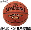 バスケットボールSPALDING スポルディングNEVER FLAT ネバーフラット JBA公認6号球 7号球 屋内外兼用
