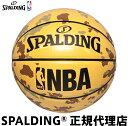 バスケットボールSPALDING スポルディングUNDERGLASS アンダーグラス カモ7号球 フリースタイル向け