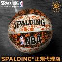バスケットボールSPALDING スポルディングGRAFFITI グラフィティ(グラフティー) オレンジ7号球 屋外用
