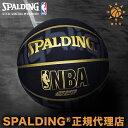 バスケットボールSPALDING スポルディングGOLD HIGHLIGHT ゴールドハイライト7号球 屋