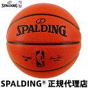 """バスケットボール SPALDING スポルディング 33"""" OVER size BALL 33インチ(円周約84cm) オーバーサイズボール 7号球 トレーニング用"""