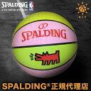 バスケットボールSPALDING スポルディングキース・へリング KEITH HARING6号球 女子用 屋外用