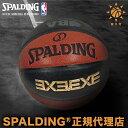バスケットボールSPALDING スポルディングTF-33 3x3.EXE公式球3x3.エグゼオフィシャルボール6号球 屋内外兼用 ストリート用