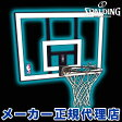 【NBA COMBO】【バスケットゴール/バックボード】 SPALDING (スポルディング) NBAコンボ 屋外用組立サービスなし【メーカー直送のため代引き不可】