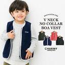 CHARMY ボアベスト(Vネック) ◇ 90 100 11...