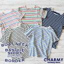 【メール便発送可】CHARMY半袖ボートネックボーダーTシャツ