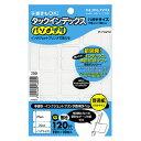 【コクヨ】タックインデックス タ-PC21W【送料無料】【配送方法は選べません】