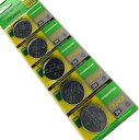 コイン電池(CR2450)5個セット【代引き発送可】【メール便送料無料】 【5002014】