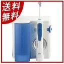 【送料無料】ブラウン オーラルB 口腔洗浄器 オキシジェット イリゲーター MD20