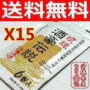 琉球酒豪伝説15袋(90包入) 激安【代引き発送可】【送料無料】