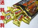 緊急入荷確保!ブラックサンダー黒い雷神 ミニバー(1袋)【送...