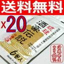 海外直販特価・琉球酒豪伝説2...