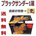 入荷確保!ブラックサンダー黒い雷神 (1箱20個入り)【送料...