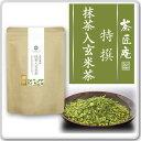 抹茶の風味と玄米茶の香ばしい香りがたまらない 玄米茶 お茶 玄米茶