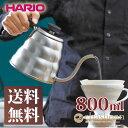 【送料無料】HARIO ハリオVKB-120HSVコーヒードリップケトル(珈琲ケトル コーヒー 引越し祝い 引っ越し祝い 結婚祝い 誕生日 お礼 還暦祝い 内祝い コーヒー用品 茶匠庵 結婚祝い 誕生日)
