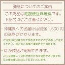 <なごみ200g×11袋...