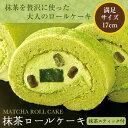 手土産 焼き菓子 アイテム口コミ第6位