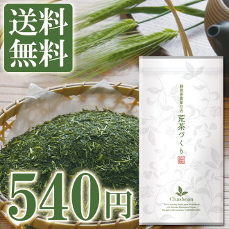 "Shizuoka Green Tea ""ARACHA"" I'm the best-selling tea [fs01gm]"