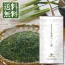 【深蒸し茶】静岡産上級荒茶<荒茶づくり>内容量100g