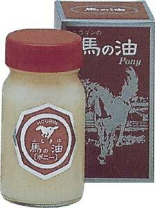 ホウリン 馬の油 ポニー 65ml