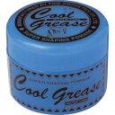 【100円OFFクーポン配布中】 ファイン クールグリースG 210g  Cool Grease 10P28Sep16