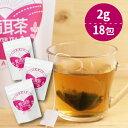 プーアル茶 国産 プーアル茶 ティーバッグ カップ用 (2g×18包×3パック) ティーパック ダイエットプーアル茶 プーアル茶 プーアール