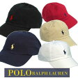 POLO by Ralph Lauren Men'sべ−スボール キャップ【ラルフローレン Men's】父の日 ギフト プレゼント