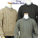 Kerry Woolen Millsアラン フィシャーマンセーターAran Fisherman Sweater【送料無料】【あす楽対応】