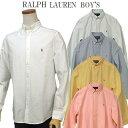 【父の日10%OFFクーポン】POLO by Ralph Laurenラルフローレン Boy's定番長袖 オックスフォ-ドシャツボタンダウンシャツポロ ボーイズ