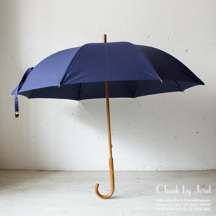 Traditional Weatherwear / トラディショナルウェザーウェア 晴雨兼用長傘 LONG UMBRELLA RATTAN GOLD / ロング アンブレラ ラタン ゴールド (インクブルー) 【送料無料】男女兼用で使えるロングサイズの傘♪