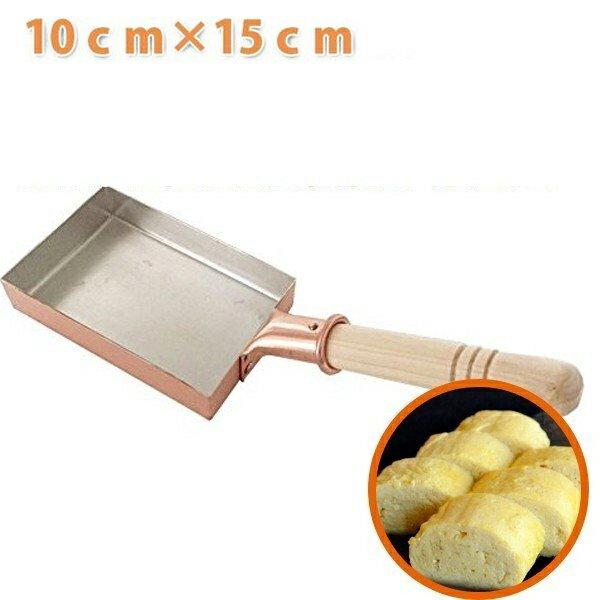 中村銅器製作所 銅製 玉子焼鍋