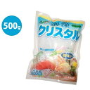 海藻クリスタル 海藻麺 500g 国産 低カロリー 食物繊維 無添加 アルギン酸 置き換えダイエット