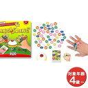 【送料無料】 アミーゴ社 amigo 知育カードゲーム リング・ディング AM20687 知育玩具 ドイツ